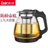 Lilac/紫丁香耐熱玻璃不銹鋼過濾茶壺大容量花茶壺普洱泡茶壺茶具 美芭