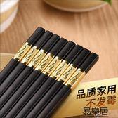 筷子家用套裝實木合金家庭裝