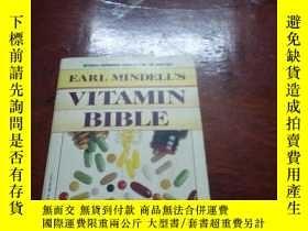 二手書博民逛書店EARL罕見MINDELL S, VITAMIN 厄爾·明德爾,維生素Y20470 Earl Mindell