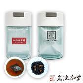 【名池茶業】花果茶 瀲灩波爾圖 - 肉桂蘋果風味 24包入