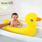 【愛吾兒】美國 Munchkin 充氣式感溫鴨子造型浴盆