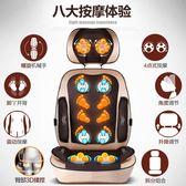 佳仁腰椎頸椎按摩器頸部背腰部多功能按摩墊全身家用按摩椅墊靠墊igo    西城故事