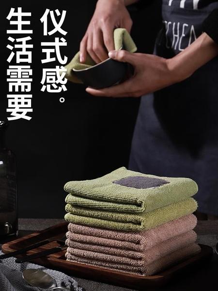 易不沾油洗碗布廚房用品抹布吸水不掉毛黏油加厚去油巾家務清潔布 喵小姐