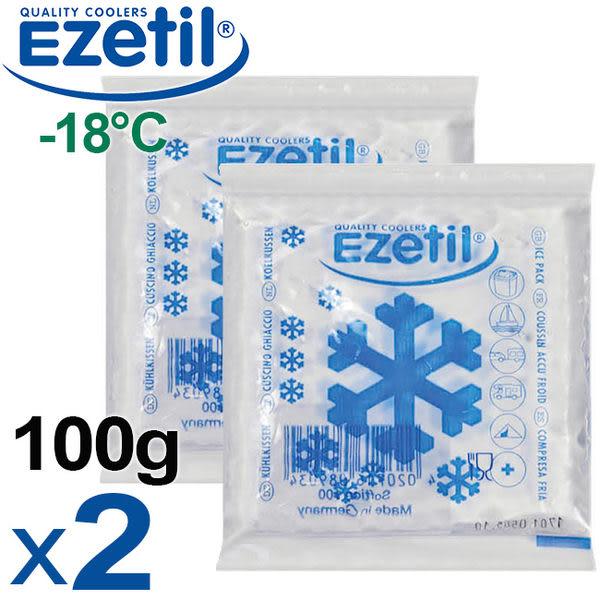 Ezetil 890300-100g(2入) 德國製-18°C軟包保冷劑