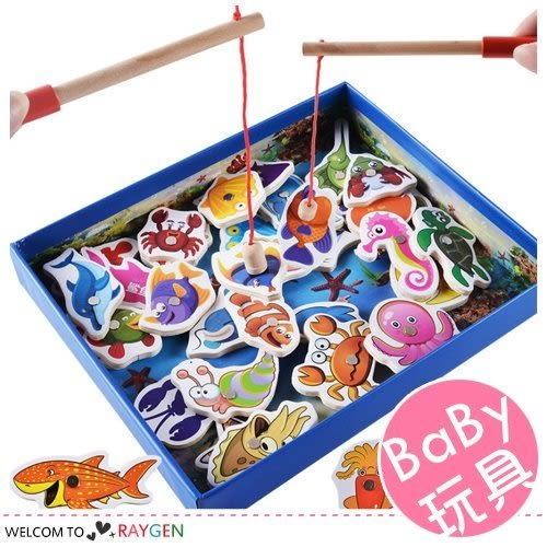親子互動木製磁性釣魚玩具組 益智早教遊戲