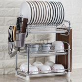 三層瀝水碗架碗筷收納盒刀架廚房用品置物架放碗碟盤子架  igo   走心小賣場