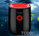 公眾家用迷你除濕機抽濕器地下室去潮濕機除濕器干燥抽濕機回南天「Top3c」