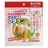 日本-小久保 微波爐蓋 中號、小號2入套裝 ◆86小舖 ◆