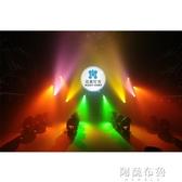 舞台燈 邁恩舞台燈光設備300w電腦搖頭光束燈婚慶酒吧演出350w圖案燈 mks雙12