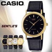 CASIO手錶專賣店 卡西歐  MTP-1095Q-1A 男錶 黑面丁字  防刮礦物玻璃 防水30米 指針 數字 耐磨皮革錶帶