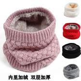 韓版冬季女毛線圍脖成人兒童加絨圍脖套學生純色套頭加厚保暖圍巾 藍嵐