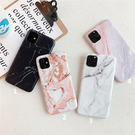 🍏 iPhone11ProMax 蘋果手機殼 可掛繩 韓風大理石 矽膠軟殼 iX/i8/i7/i6s