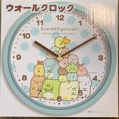 【角落生物 時鐘】角落生物 時鐘 壁鐘 掛鐘 藍 日本正版 該該貝比日本精品
