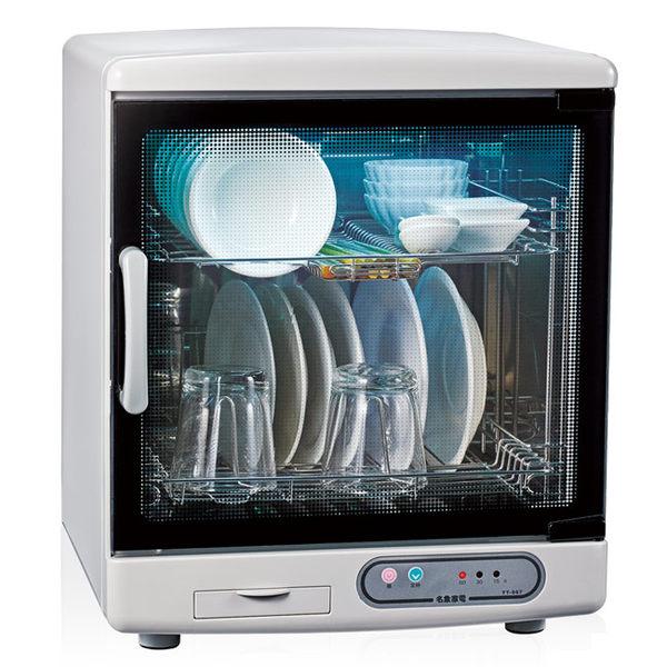 台灣製造 名象二層紫外線烘碗機 TT-967 內部採#304不鏽鋼材質