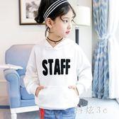 新款女童裝打底衫中大尺碼兒童長袖秋裝大童秋款上衣服小女孩韓版潮衛衣 js10544『科炫3C』