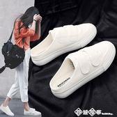 2019夏季半拖鞋小白鞋女懶人鞋女學生韓版百搭魔術貼無後跟帆布鞋 西城故事