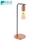 【EGLO歐風燈飾】現代雙色簡約檯燈(含燈泡)