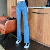 促銷全場九折 韓版小眾氣質女神范牛仔褲秋新款高腰寬松微喇叭顯瘦闊腿褲女
