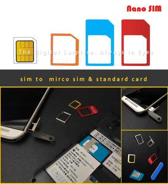 【Sim卡轉換器】5合1 + Sim卡 取卡針 撞針 Sim卡適配器 大卡轉小卡 小卡還原大卡 延伸卡轉接卡轉卡