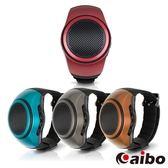 【aibo】B20 手錶型隨身藍牙喇叭(可插卡)藍色