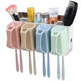 吸壁式牙刷置物架壁掛衛生間創意漱口杯免打孔牙刷杯套裝刷牙杯架 樂活生活館
