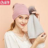 樂孕秋冬月子帽?後防風保暖時尚加厚韓版孕婦?婦坐月子用品