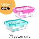 【索樂生活】韓國KOMAX Ice Glass冰鑽長型玻璃保鮮盒385ml