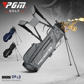 PGM 2020新款 高爾夫球包 多功能支架包 超輕便攜版 可裝全套球桿
