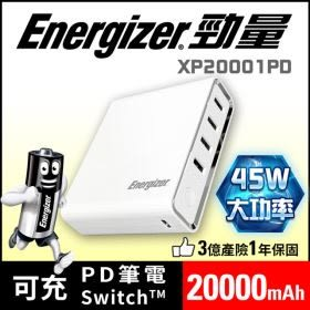 Energizer勁量-XP20001PD行動電源