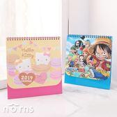 【2019年線圈紙桌曆 立體卡通系列P2】Norns 正版Hello Kitty航海王 海賊王行事曆 月曆年曆 記事手帳