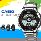 CASIO 無重力飛行AE-1100WD-1AVDF 雙顯電子錶/SV/禮物/AE-1100WD-1A 現+排單/免運!