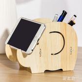 創意筆筒  文具創意收納盒歐式簡約現代筆筒桌面辦公裝飾支架木質多功能 KB9528【野之旅】