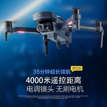 空拍機 f11長續航抖音同款無人機航拍器高清專業飛行器大型2000米 4k GPS 超遠程 叮噹百貨