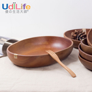 日式創意家用實木盤子餐盤原木點心盤碟果盤小吃碟子菜盤沙拉餐具