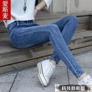 牛仔褲 牛仔褲女褲子夏季薄款年新款高腰修身顯瘦百搭緊身九分小腳褲 交換禮物