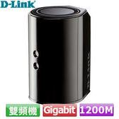 【台中平價鋪】全新 D-Link 友訊 DIR-850L AC1200 雙頻Gigabit無線路由器