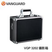 3C LiFe Vanguard 精嘉 VGP 3202 模組攝影箱 鋁箱 攝影包 防撞箱 防水攝影箱