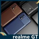 realme GT 甲殼蟲保護套 軟殼 碳纖維絲紋 軟硬組合 防摔全包款 矽膠套 手機套 手機殼