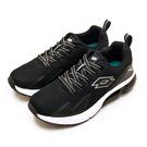 LIKA夢 LOTTO 專業避震氣墊慢跑鞋 VOLARE RUN系列 黑白 1000 女