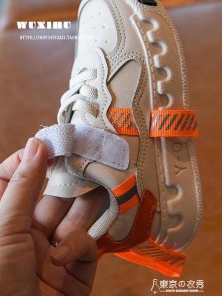 男童鞋秋款新款女童加絨運動鞋潮鞋秋季兒童板鞋秋冬小孩鞋子 東京衣秀