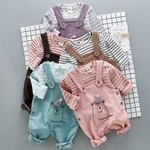 女童套裝寶寶套裝潮男女童長袖背帶褲嬰幼兒衣服【端午快速出貨限時8折