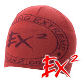 EX2 中性 針織保暖小圓帽 366048 (暗橙)針織帽 造型帽 遮陽帽 毛帽 毛線帽 帽子
