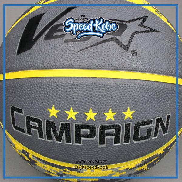 VEGA 進階科技籃球 特級發泡球面 台灣品牌 灰黃 迷彩 OBR-727【SP】