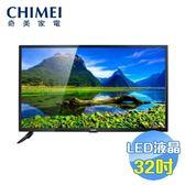 奇美 CHIMEI 32吋低藍光液晶電視 TL-32A500