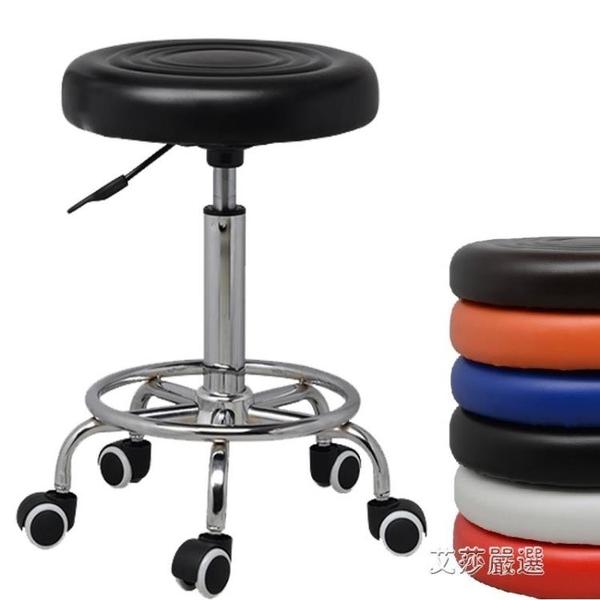 美髮椅理髮椅 美容椅 工作椅 實驗室椅 吧椅 PU 可升降旋轉滑輪理髮椅【全館免運】