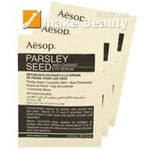 【即期品】Aesop 香芹籽抗氧化眼部精華(0.75ml*3)-2020.01《jmake Beauty 就愛水》