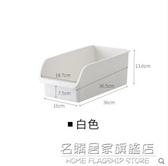 懶角落休閒冰箱果蔬收納盒冷藏保鮮盒廚房塑料家用儲物盒整理盒 名購居家
