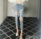 褲子九分破洞牛仔褲女士2021年夏季新款高腰顯瘦薄款緊身小腳褲潮 夏季新品