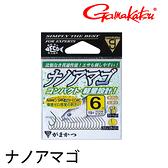 漁拓釣具 GAMAKATSU ナノアマゴ [溪流鉤]