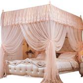 刺繡三開門宮廷蚊帳1.8m床雙人加密加厚 公主風1.5米家用落地支架 igo 米娜小鋪